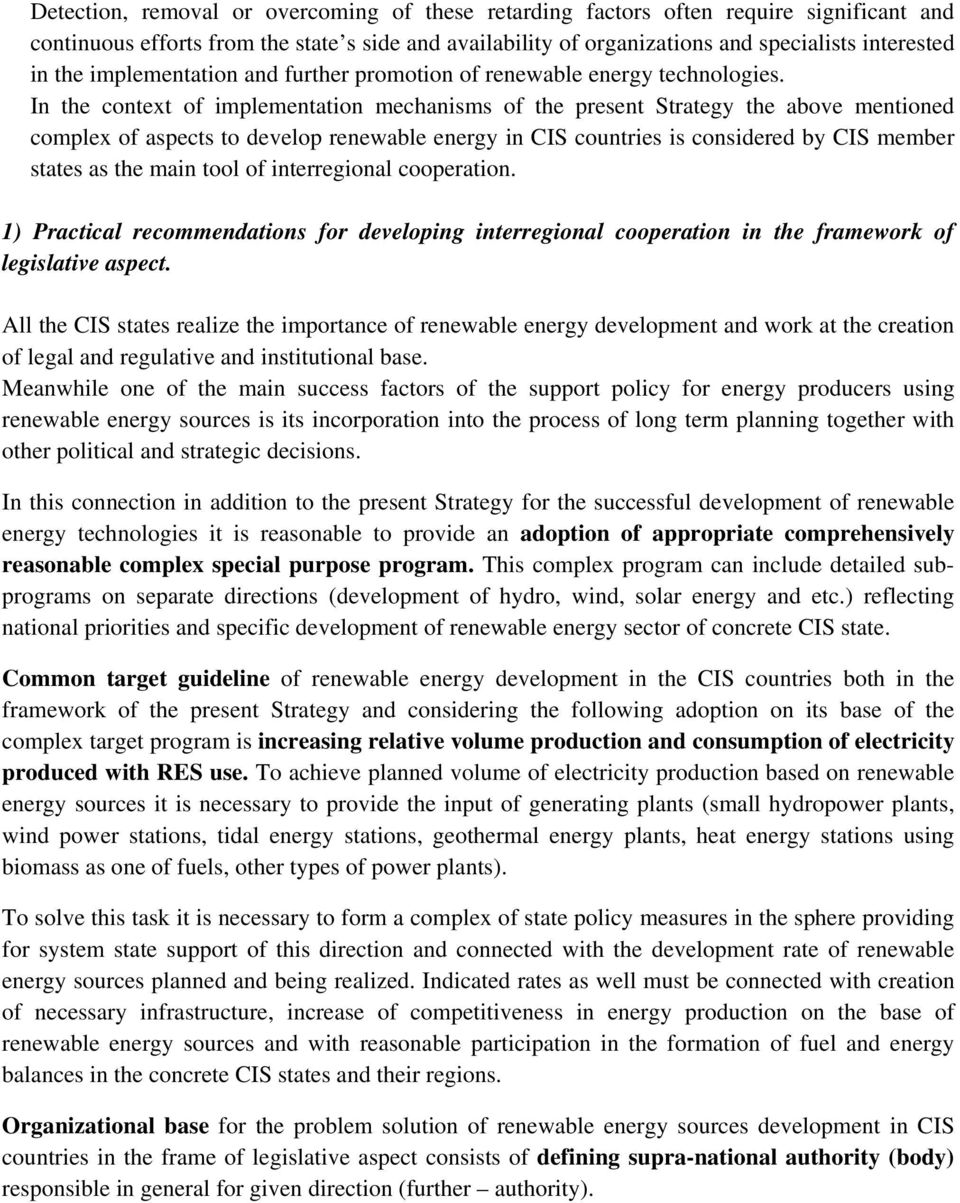 In the context of implementation mechanisms of the present Strategy the above mentioned complex of aspects to develop renewable energy in CIS countries is considered by CIS member states as the main