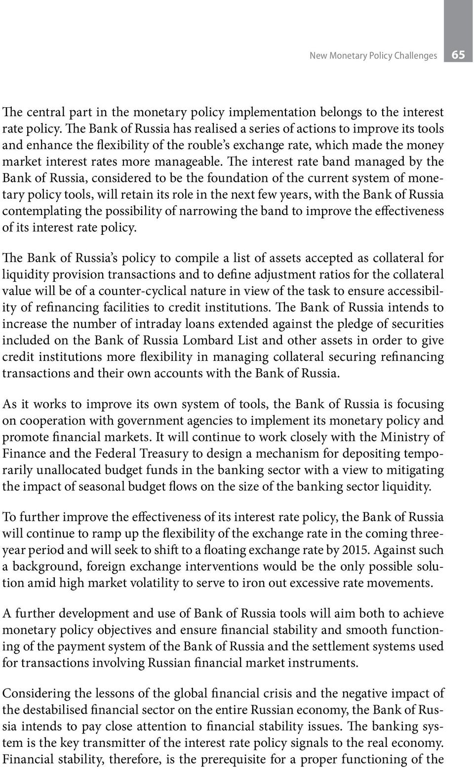The interest rate band managed by the Bank of Russia, considered to be the foundation of the current system of monetary policy tools, will retain its role in the next few years, with the Bank of