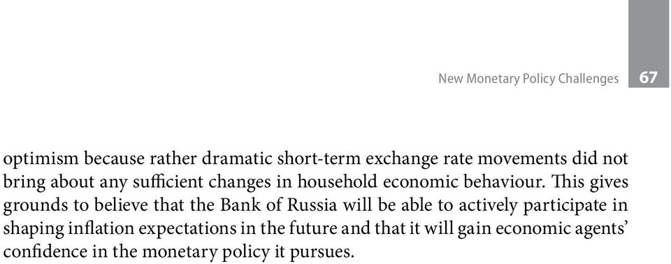 This gives grounds to believe that the Bank of Russia will be able to actively participate in