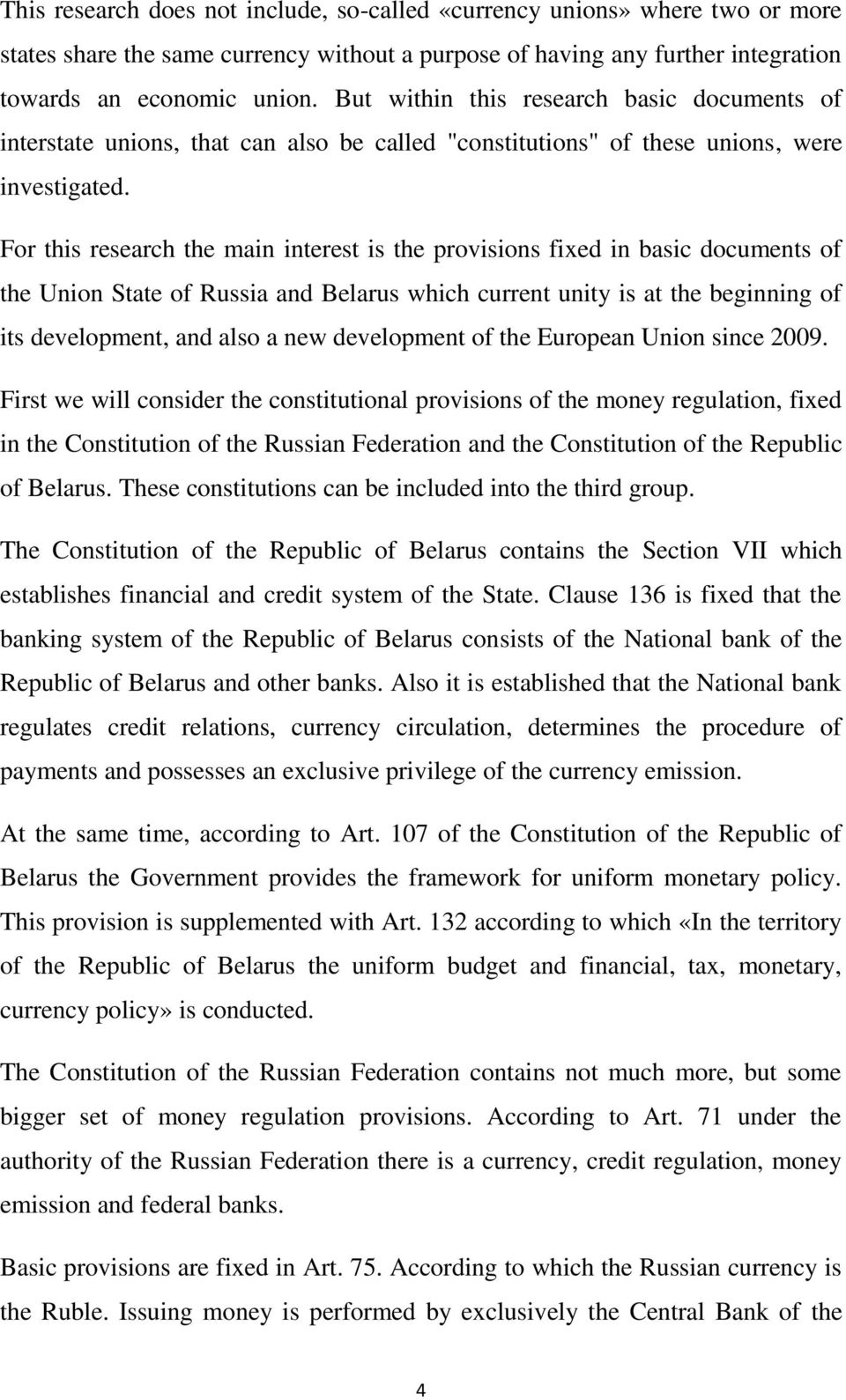 For this research the main interest is the provisions fixed in basic documents of the Union State of Russia and Belarus which current unity is at the beginning of its development, and also a new