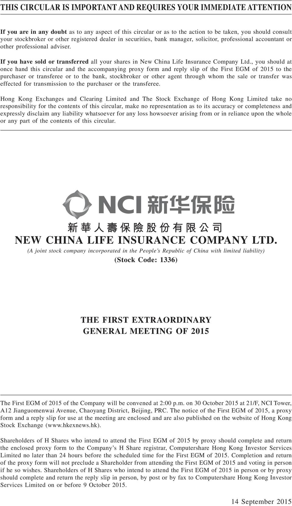 If you have sold or transferred all your shares in New China Life Insurance Company Ltd.