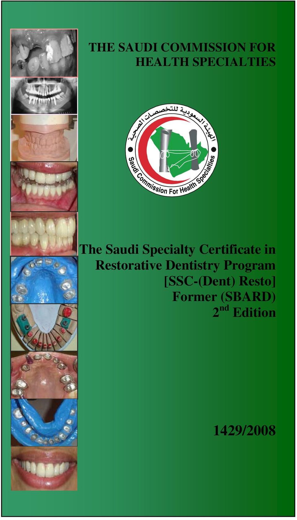 Certificate in Restorative Dentistry