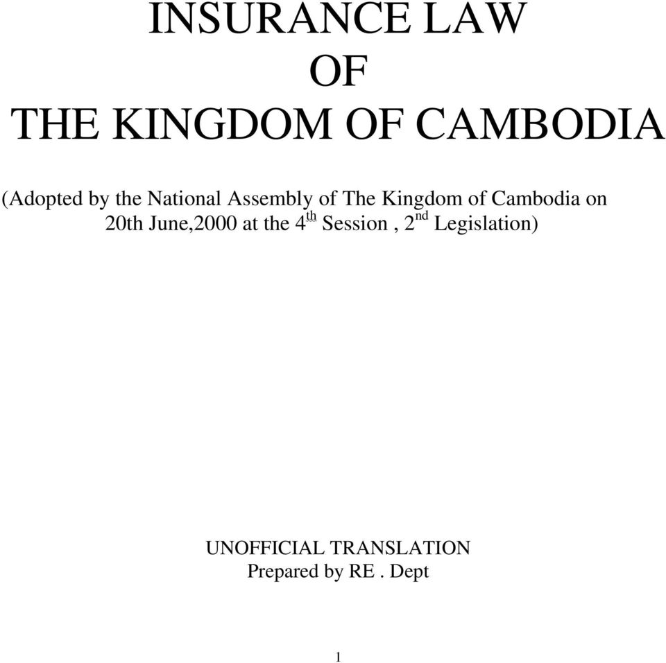 Cambodia on 20th June,2000 at the 4 th Session, 2