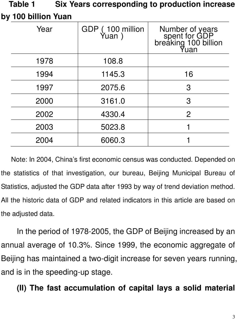 Depended on the statistics of that investigation, our bureau, Beijing Municipal Bureau of Statistics, adjusted the GDP data after 1993 by way of trend deviation method.