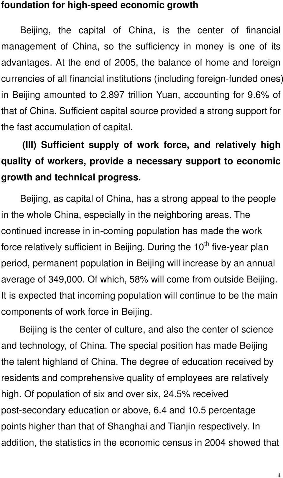 6% of that of China. Sufficient capital source provided a strong support for the fast accumulation of capital.