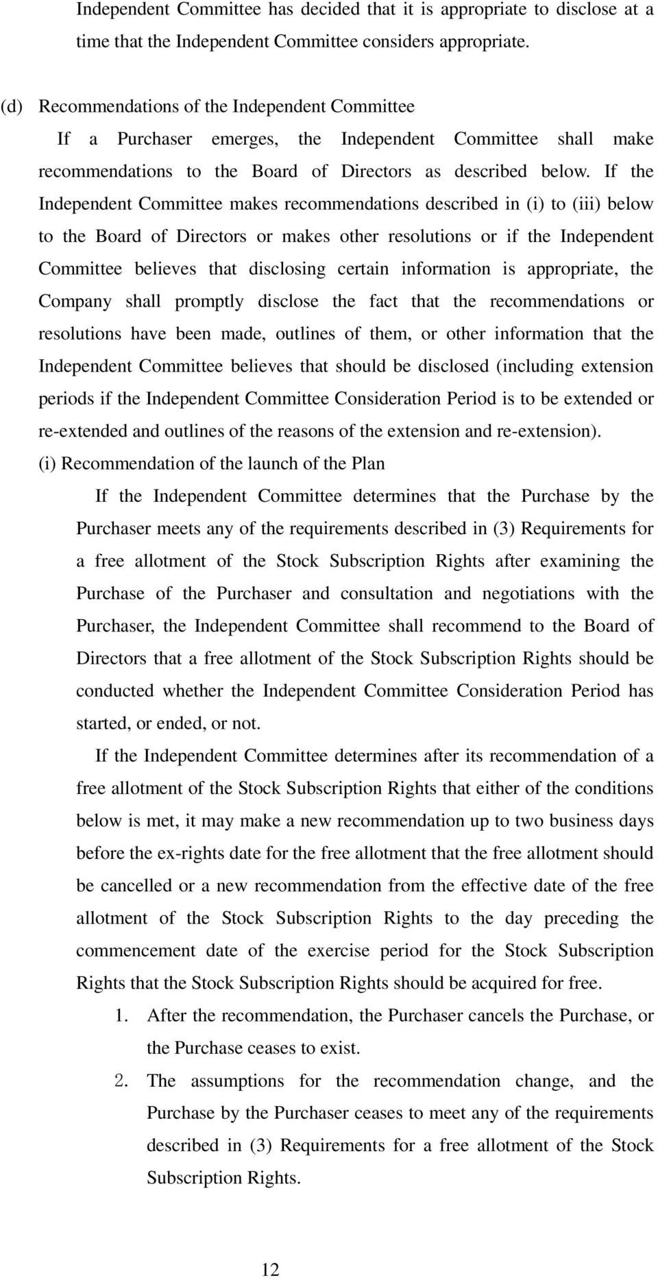 If the Independent Committee makes recommendations described in (i) to (iii) below to the Board of Directors or makes other resolutions or if the Independent Committee believes that disclosing