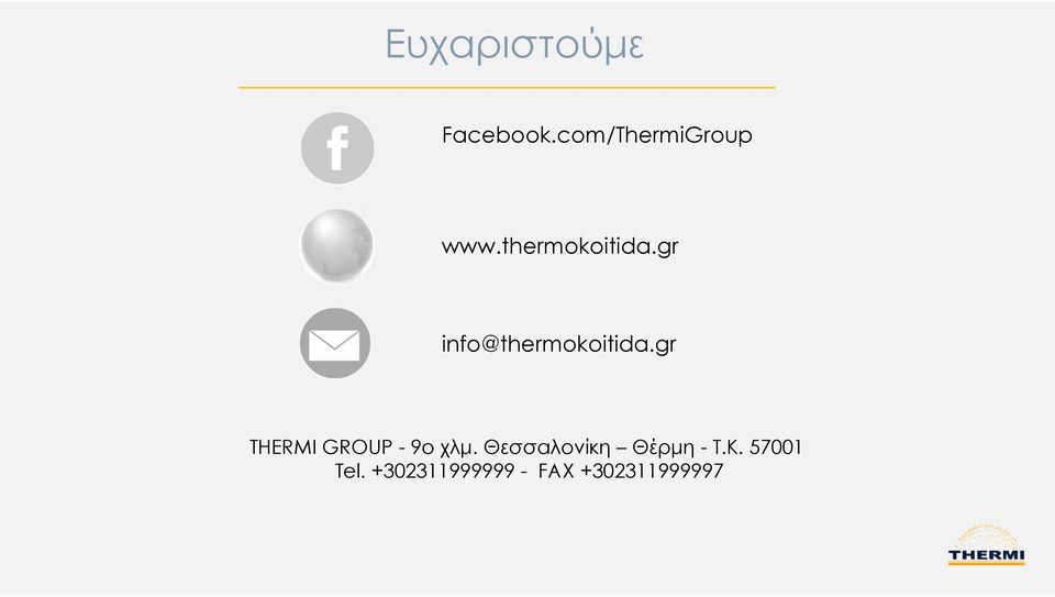 gr THERMI GROUP - 9ο χλµ.