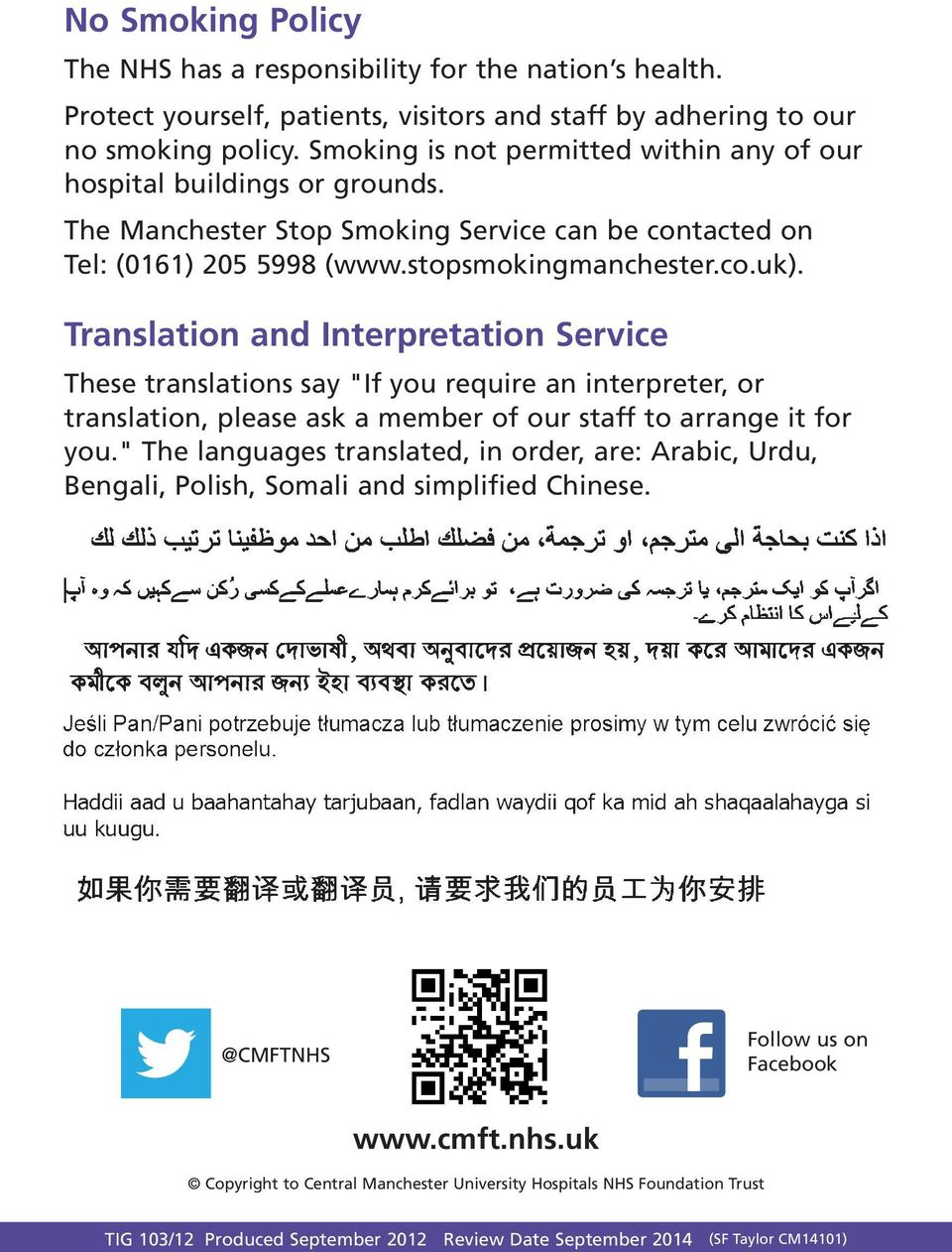 "Translation and Interpretation Service These translations say ""If you require an interpreter, or translation, please ask a member of our staff to arrange it for you."