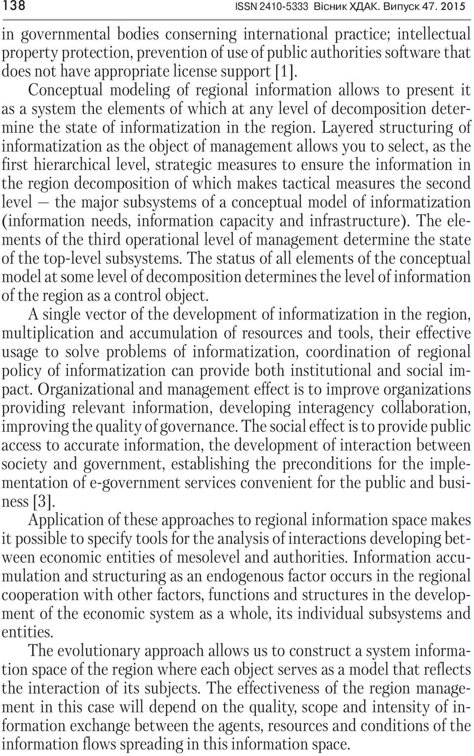 Conceptual modeling of regional information allows to present it as a system the elements of which at any level of decomposition determine the state of informatization in the region.