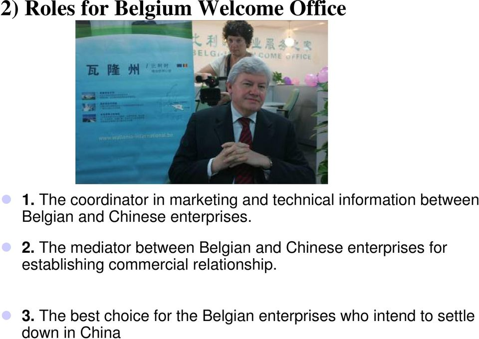 Chinese enterprises. 2.