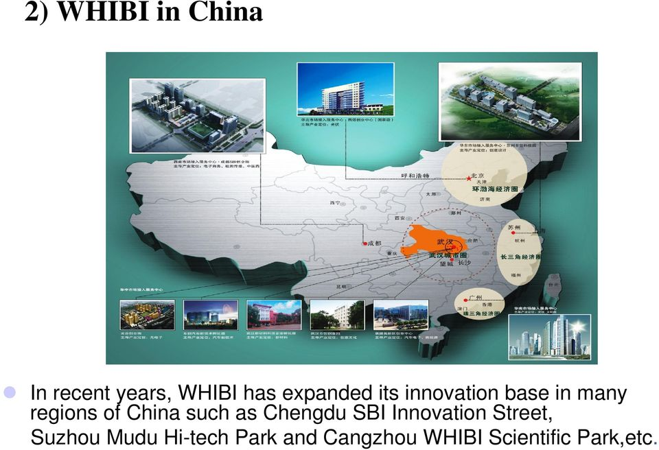 China such as Chengdu SBI Innovation Street,