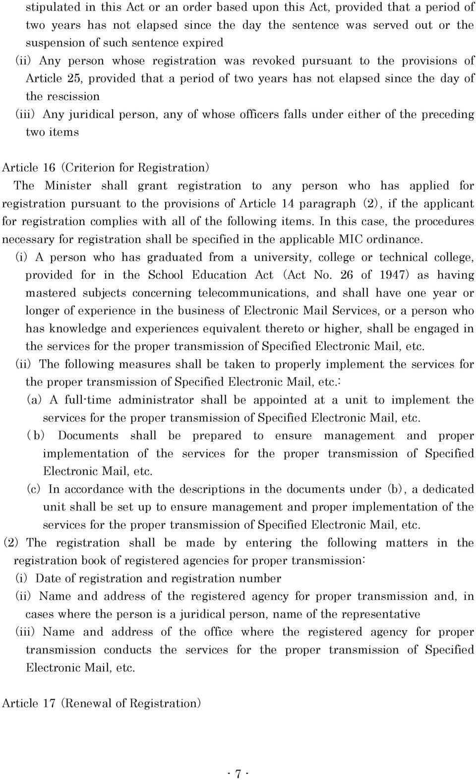 officers falls under either of the preceding two items Article 16 ( Criterion for Registration) The Minister shall grant registration to any person who has applied for registration pursuant to the