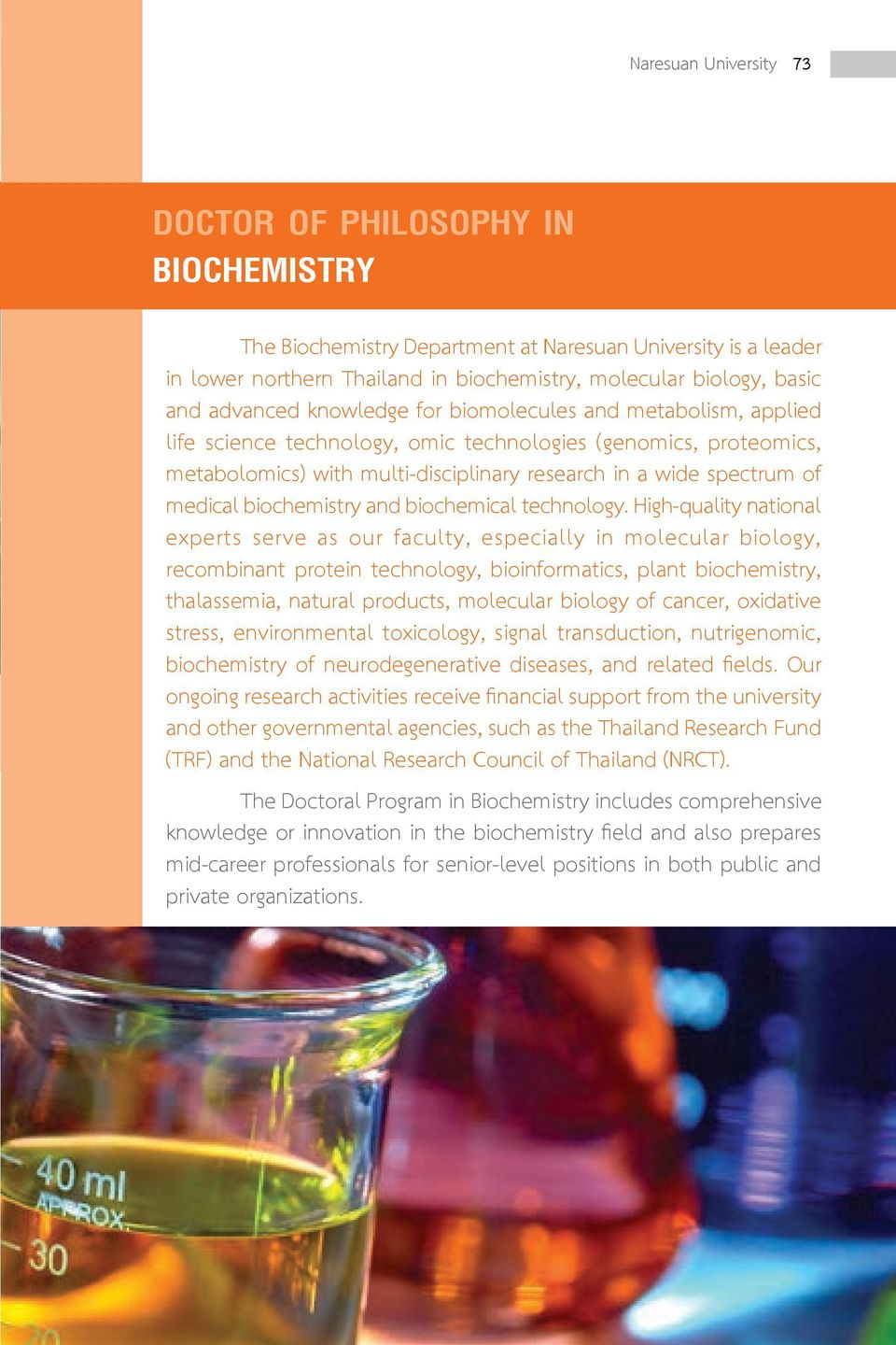medical biochemistry and biochemical technology.
