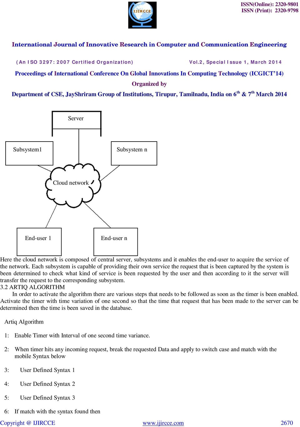 according to it the server will transfer the request to the corresponding subsystem. 3.