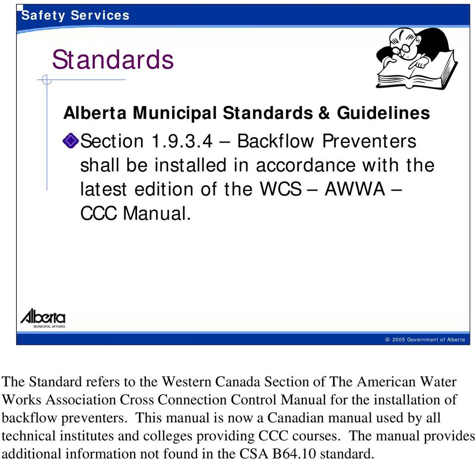 17-5/15/2009 The Standard refers to the Western Canada Section of The American Water Works Association Cross Connection Control Manual