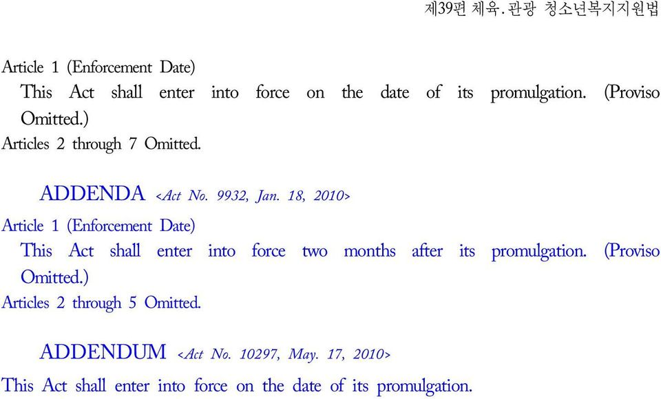 18, 2010> Article 1 (Enforcement Date) This Act shall enter into force two months after its promulgation.