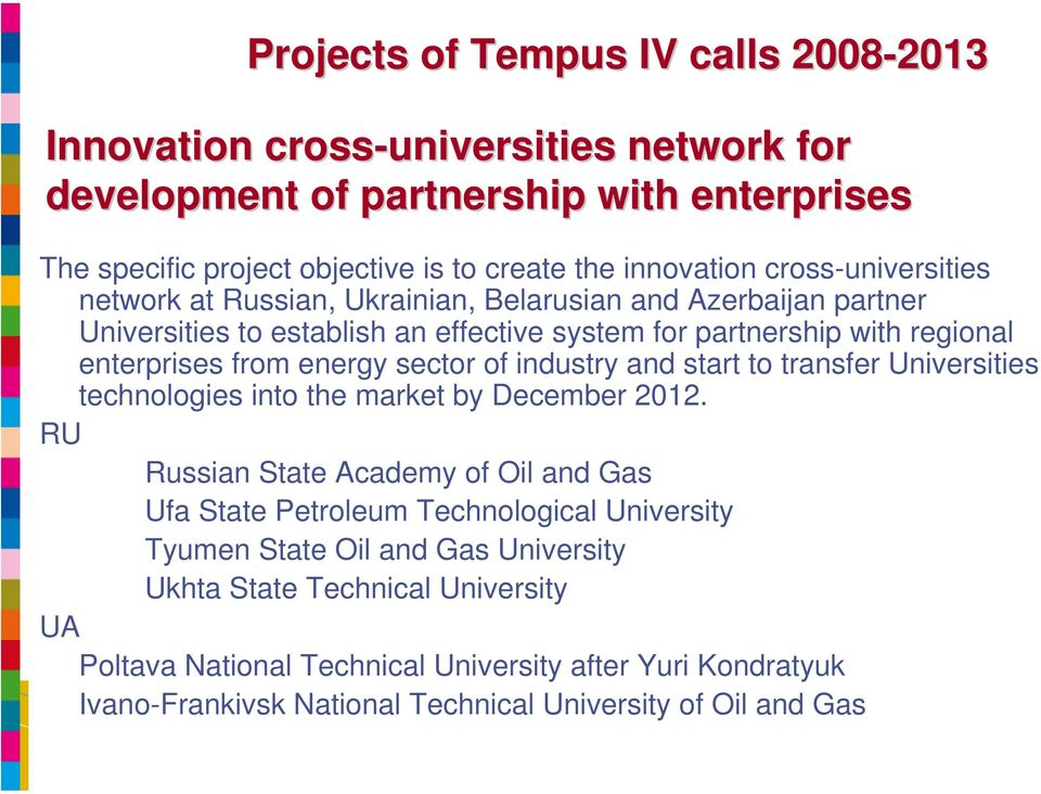 industry and start to transfer Universities technologies into the market by December 2012.