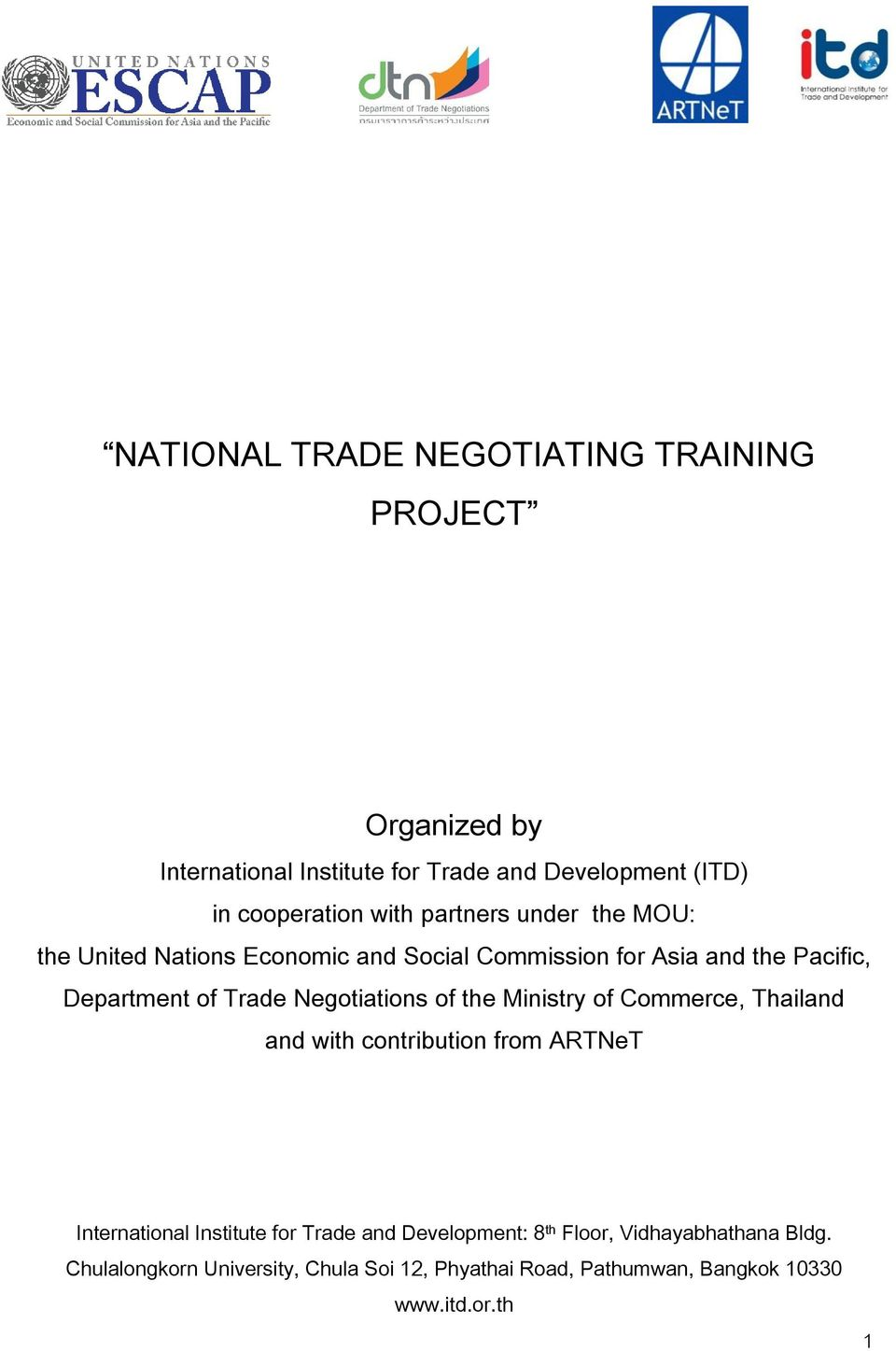 Nations Economic and Social Commission for Asia and the Pacific, Department of Trade