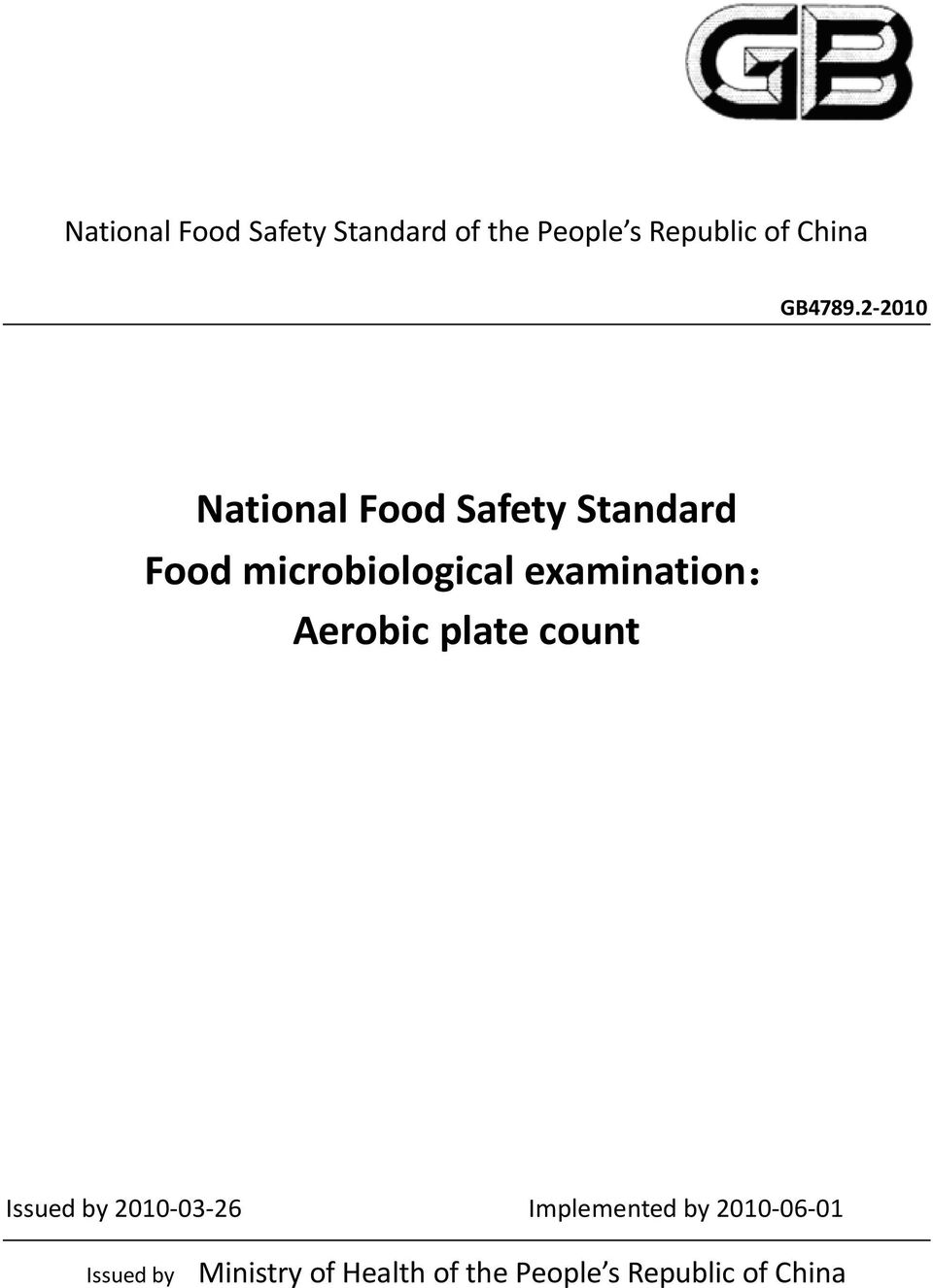 2-2010 National Food Safety Standard Food microbiological