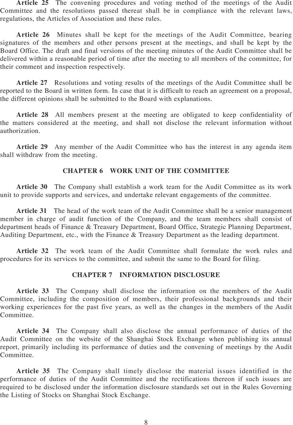Article 26 Minutes shall be kept for the meetings of the Audit Committee, bearing signatures of the members and other persons present at the meetings, and shall be kept by the Board Office.