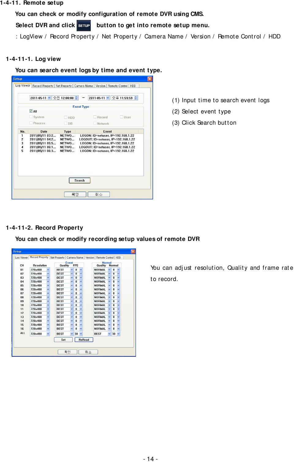 : LogView / Record Property / Net Property / Camera Name / Version / Remote Control / HDD 1-4-11-1.