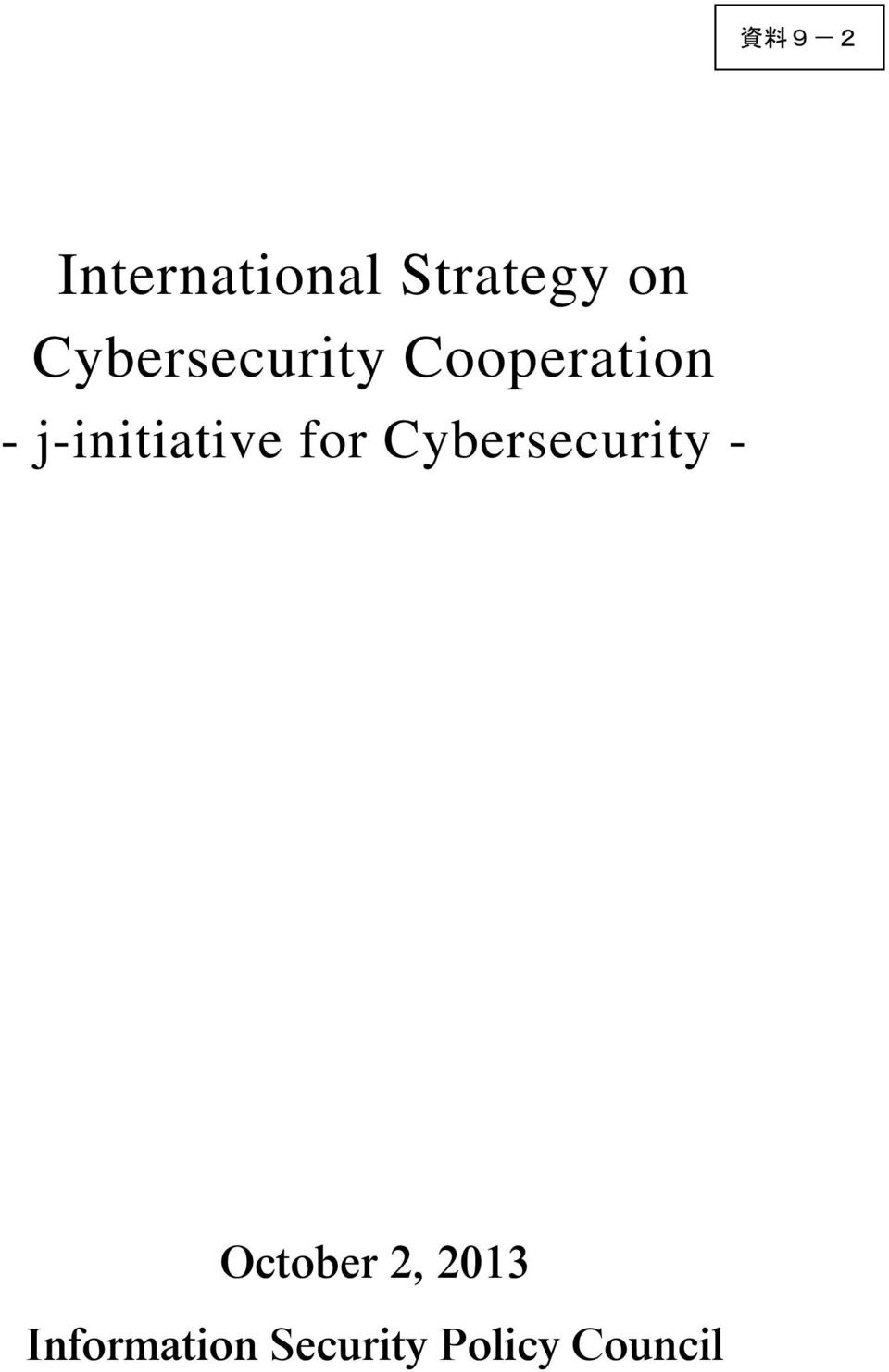 j-initiative for Cybersecurity -