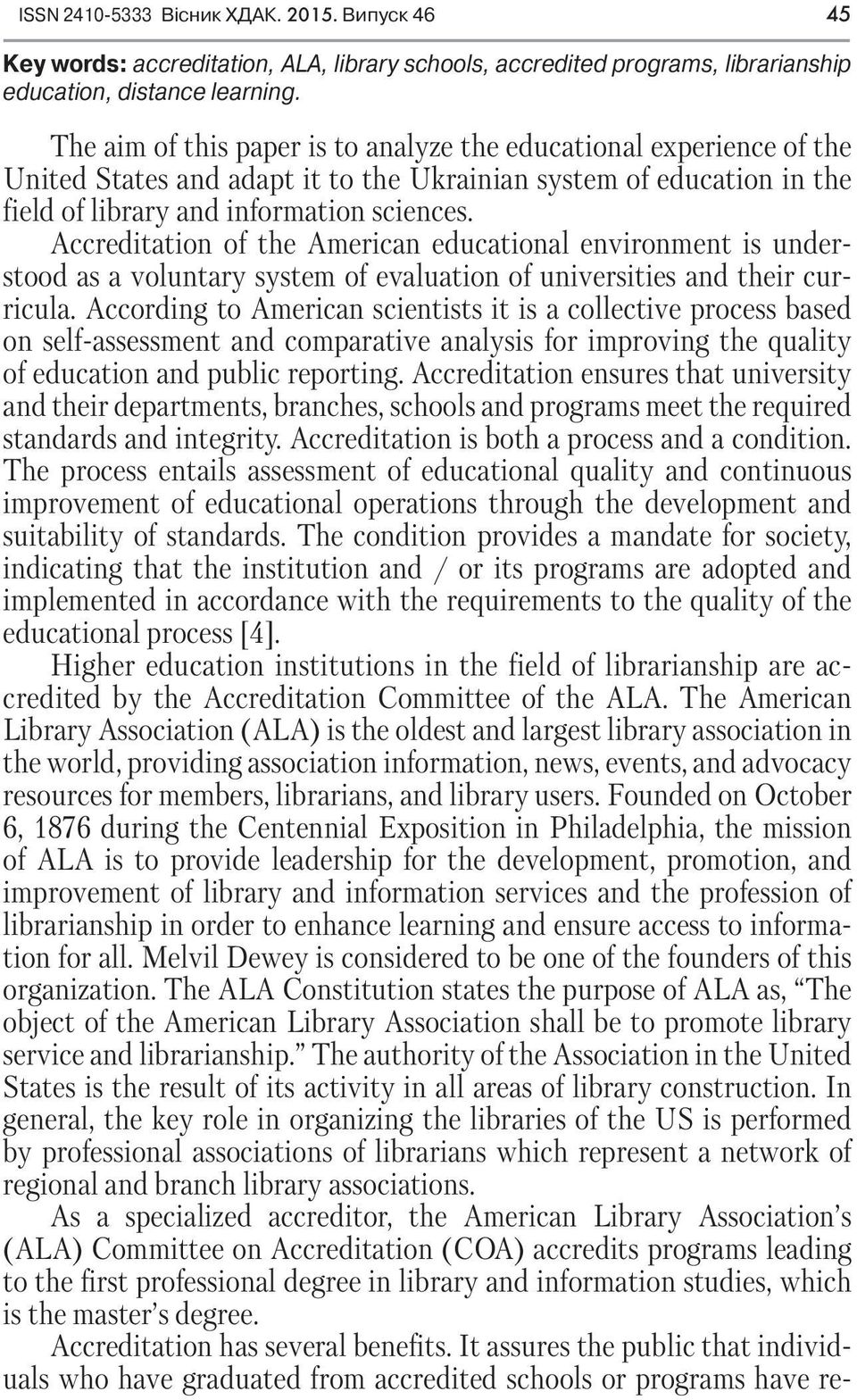Accreditation of the American educational environment is understood as a voluntary system of evaluation of universities and their curricula.