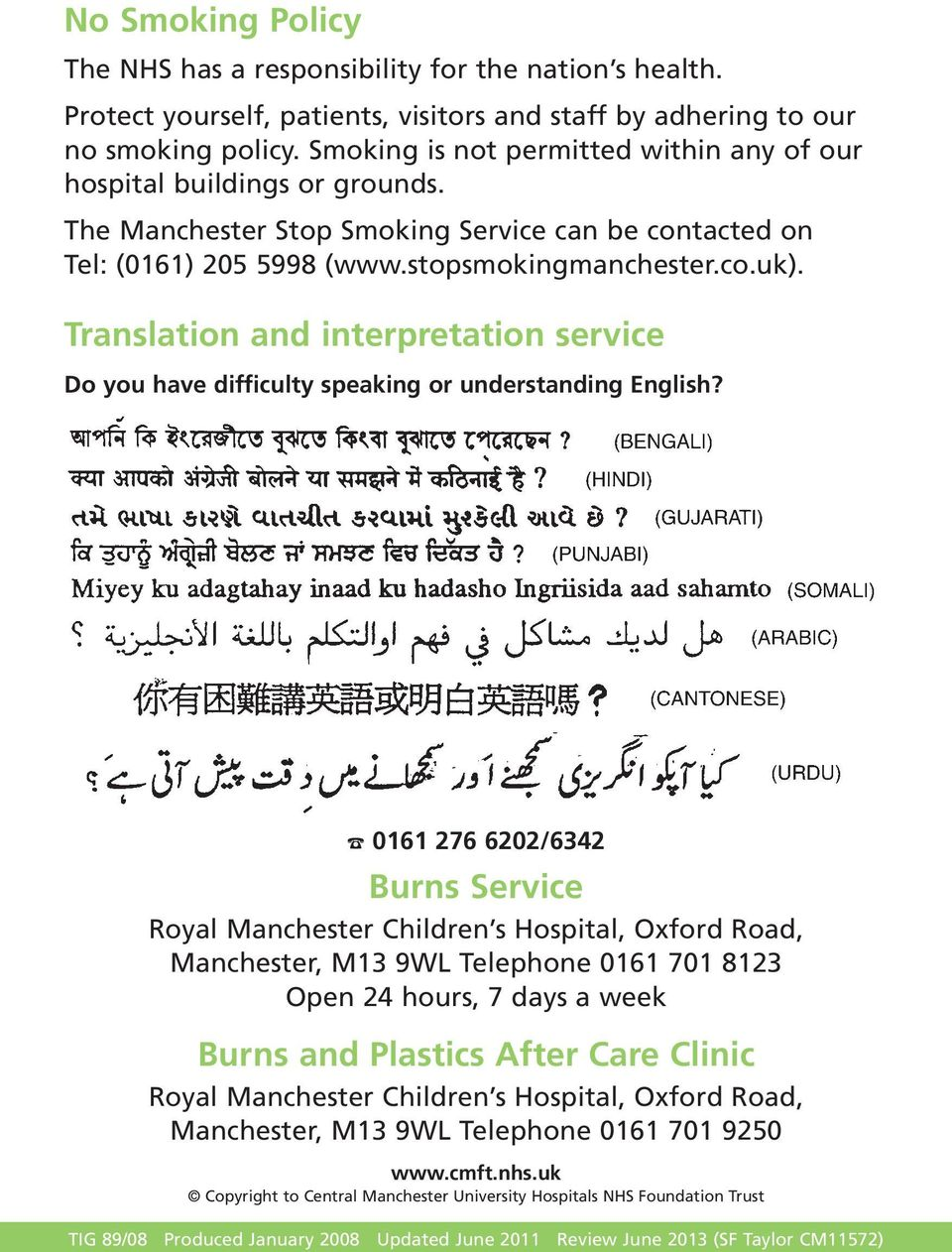 Translation and interpretation service Do you have difficulty speaking or understanding English?