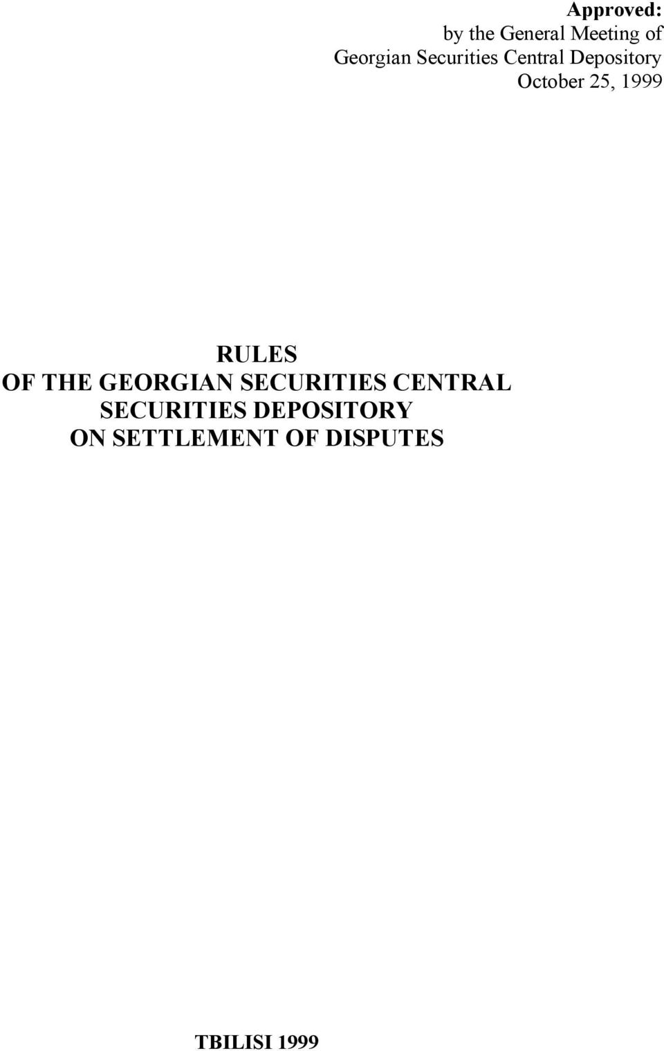 RULES OF THE GEORGIAN SECURITIES CENTRAL