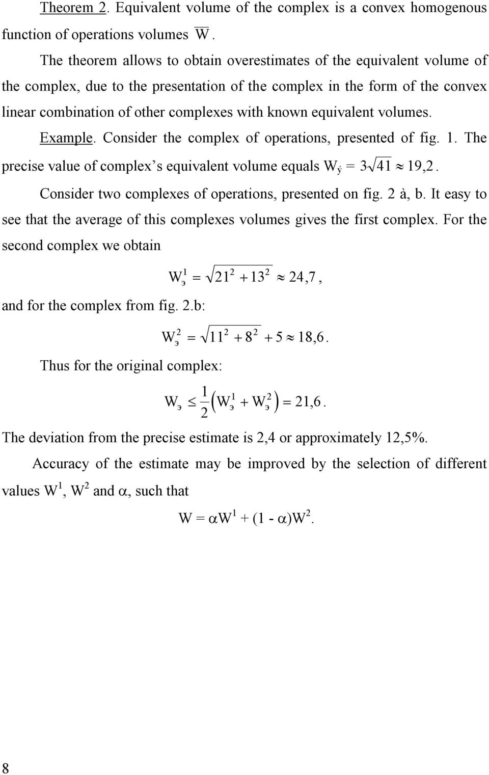 volume equals W ý = 3 4 9, 2 Cosider two complexes of operatios, preseted o fig 2 à, b It easy to see that the average of this complexes volumes gives the first complex For the secod complex we obtai