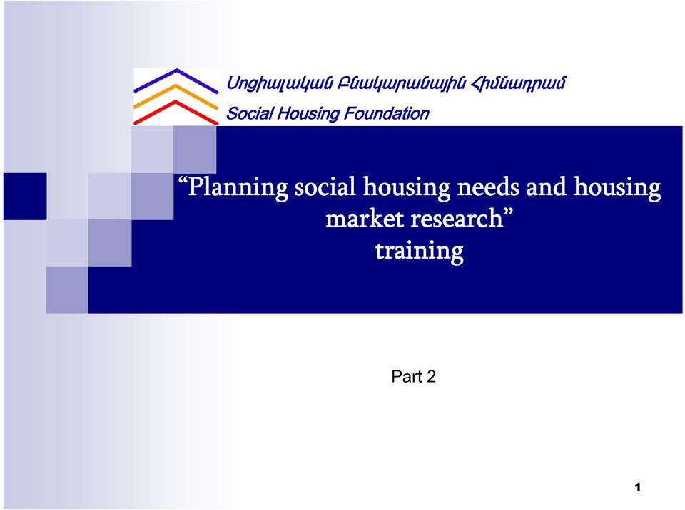 Planning social housing needs and