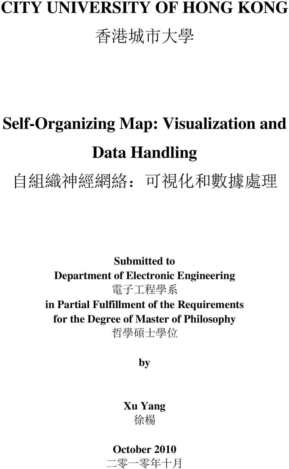 Electronic Engineering 電 子 工 程 學 系 in Partial Fulfillment of the Requirements