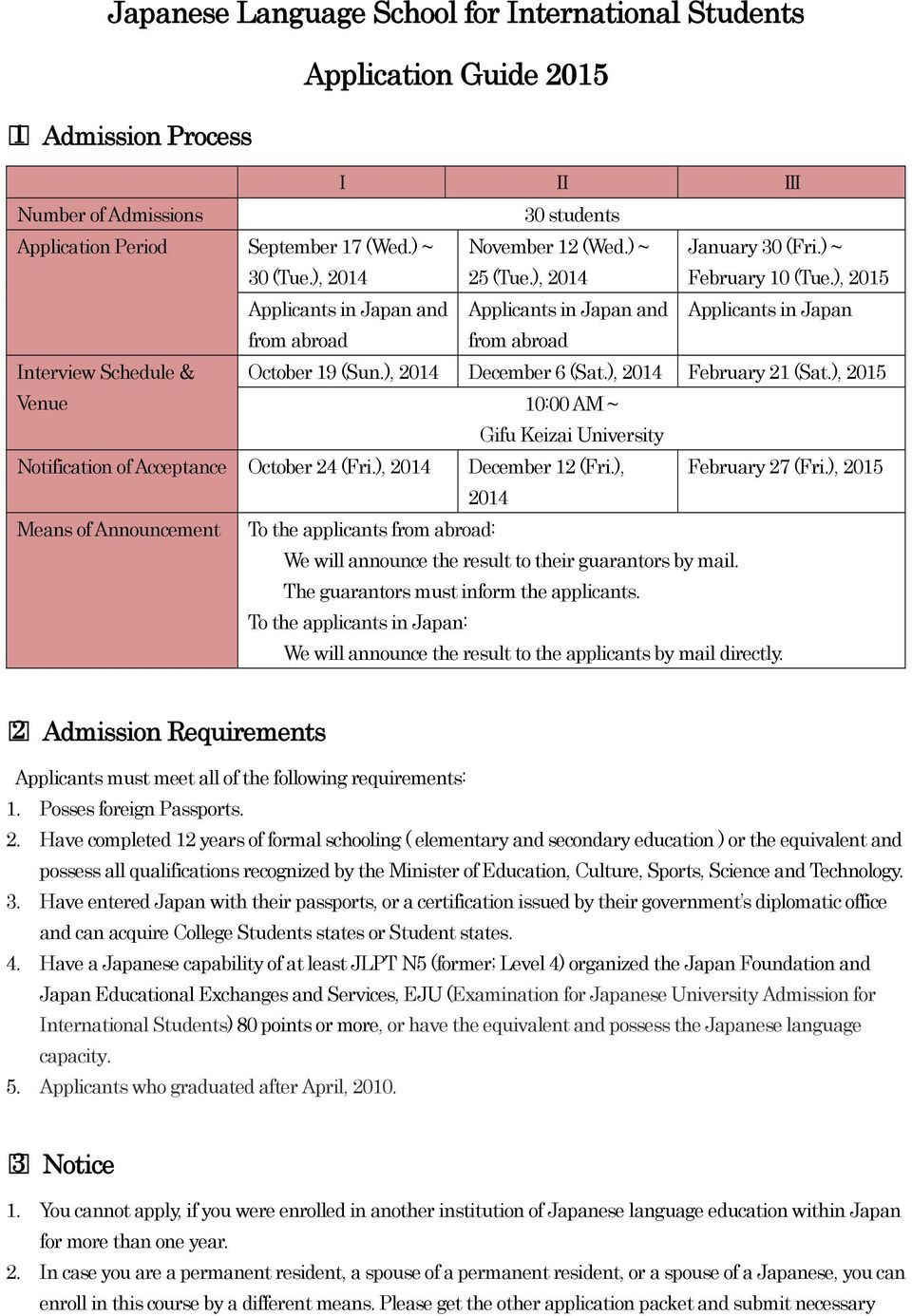 ), 2015 Applicants in Japan and Applicants in Japan and Applicants in Japan from abroad from abroad Interview Schedule & October 19 (Sun.), 2014 December 6 (Sat.), 2014 February 21 (Sat.