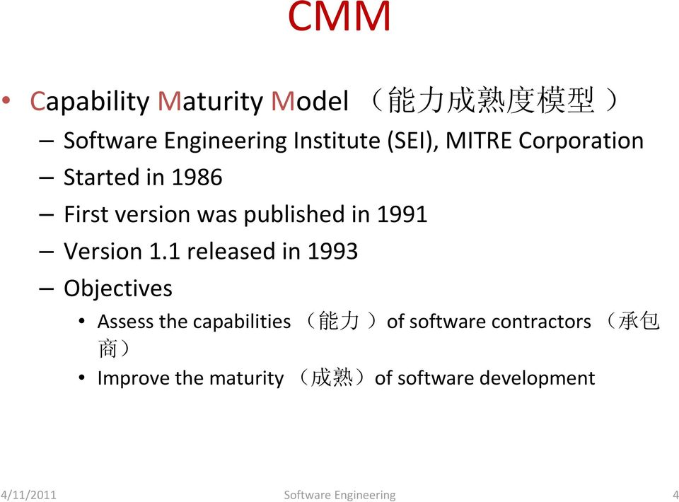 1 released in 1993 Objectives Assess the capabilities ( 能 力 )of software contractors (