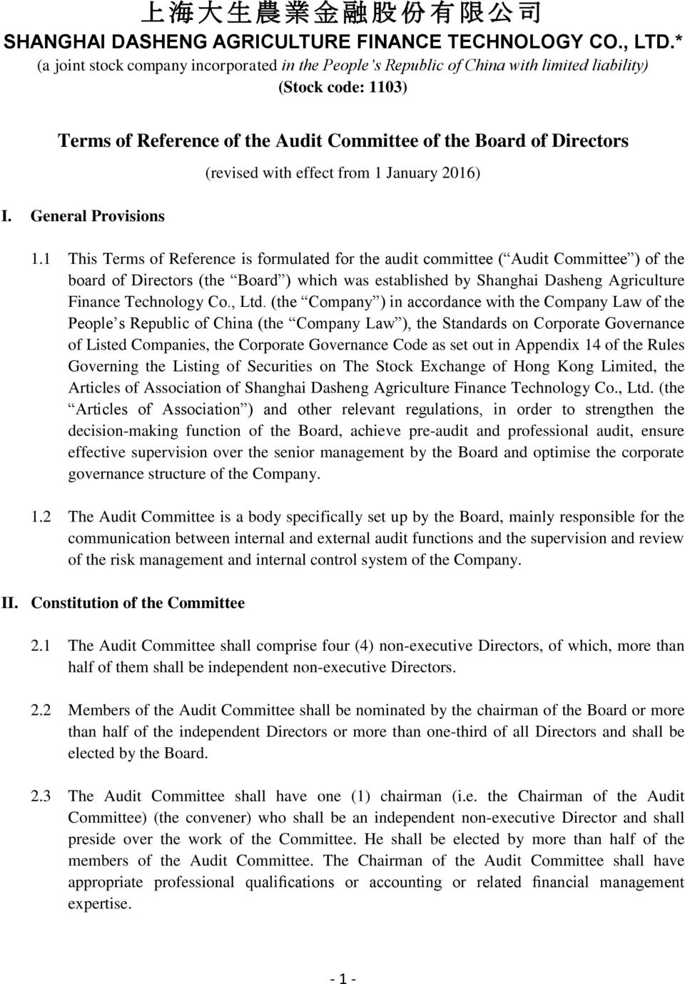 General Provisions (revised with effect from 1 January 2016) 1.
