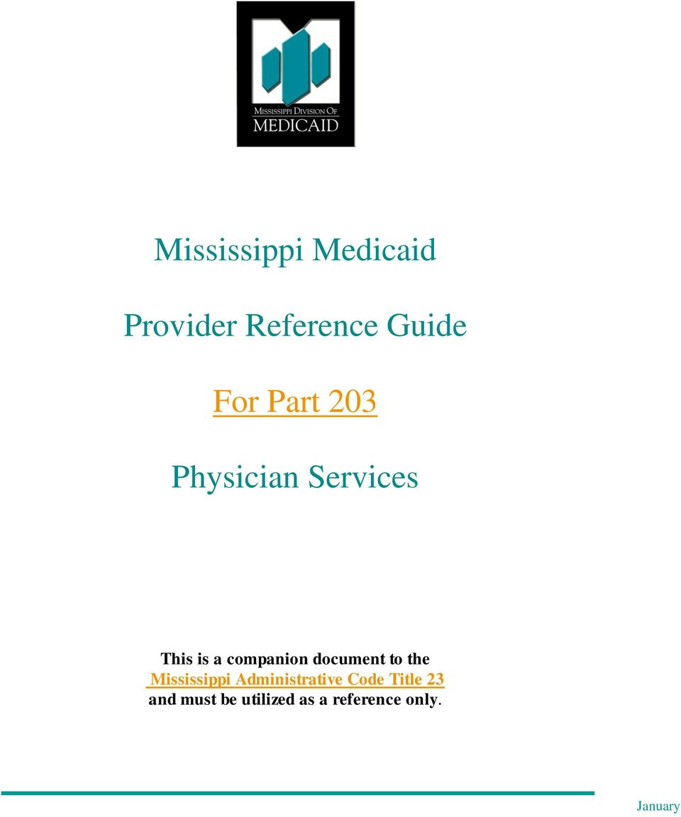 document to the Mississippi Administrative Code