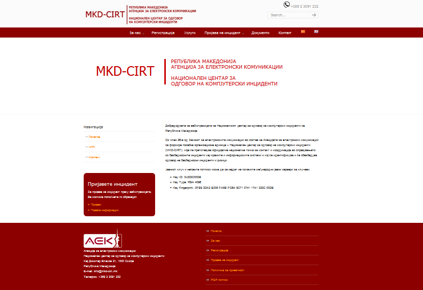 Information on MKD-CIRT and incident reporting https://mkd-cirt.