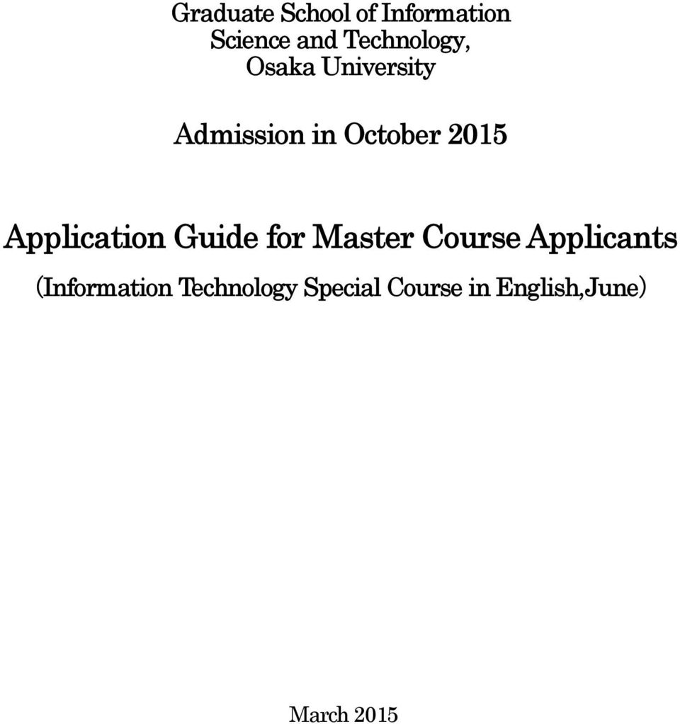 Application Guide for Master Course Applicants