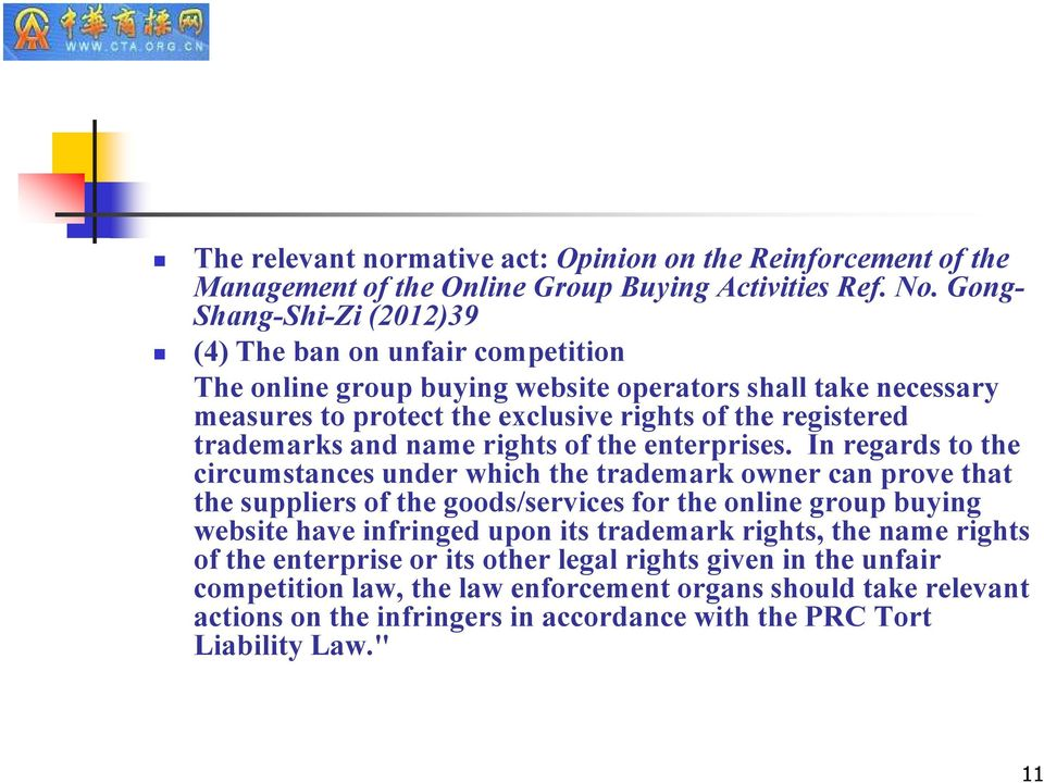 trademarks and name rights of the enterprises.