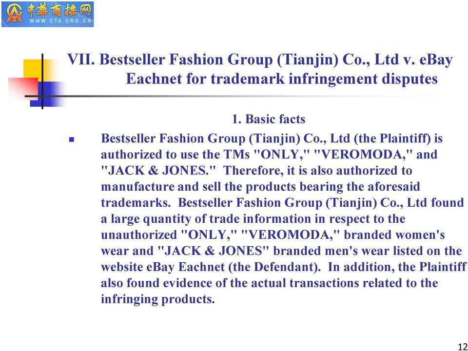 """ Therefore, it is also authorized to manufacture and sell the products bearing the aforesaid trademarks. Bestseller Fashion Group (Tianjin) Co."