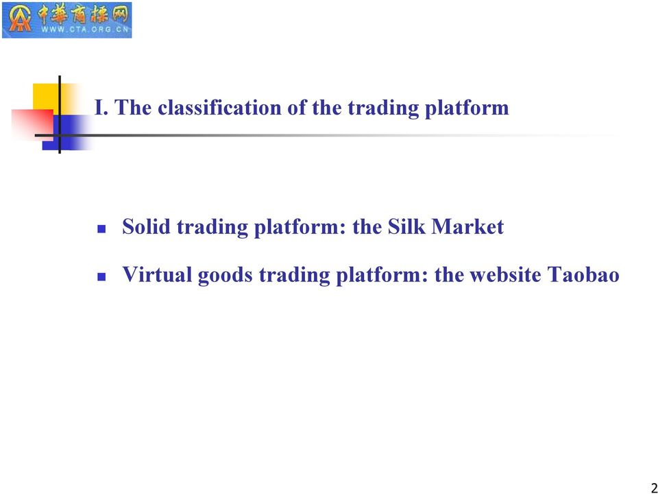 platform: the Silk Market Virtual