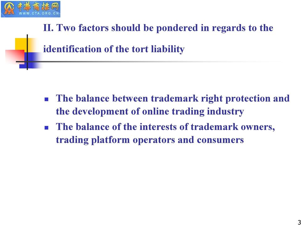 and the development of online trading industry The balance of the