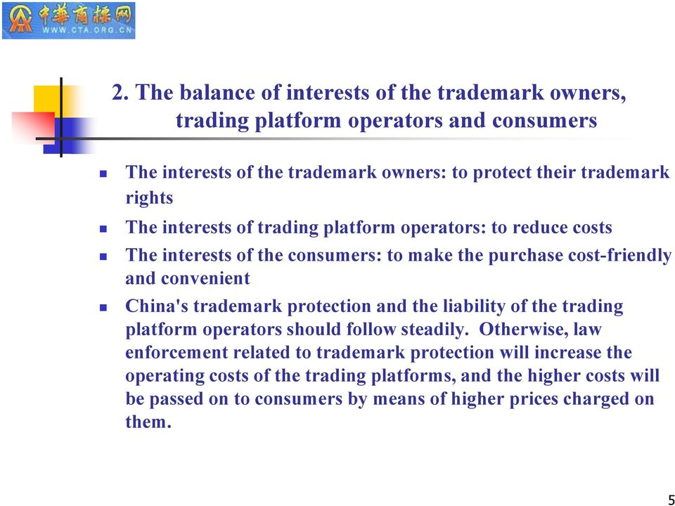 convenient China's trademark protection and the liability of the trading platform operators should follow steadily.