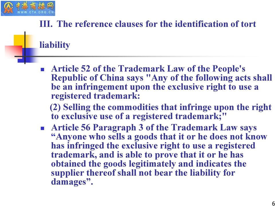 "registered trademark;"" Article 56 Paragraph 3 of the Trademark Law says Anyone who sells a goods that it or he does not know has infringed the exclusive right to use"