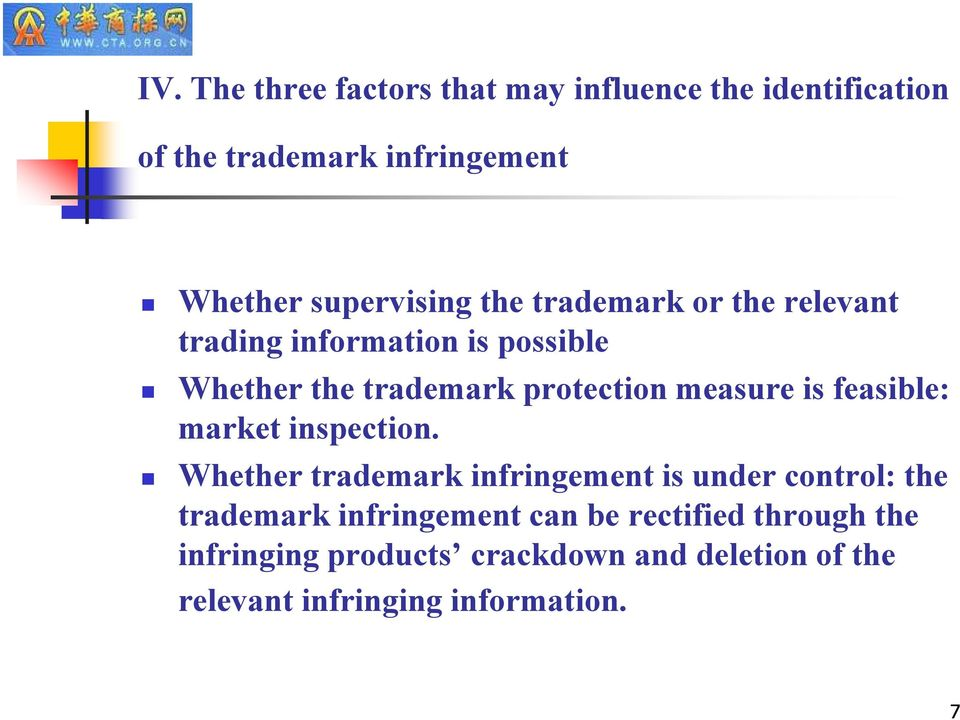 measure is feasible: market inspection.