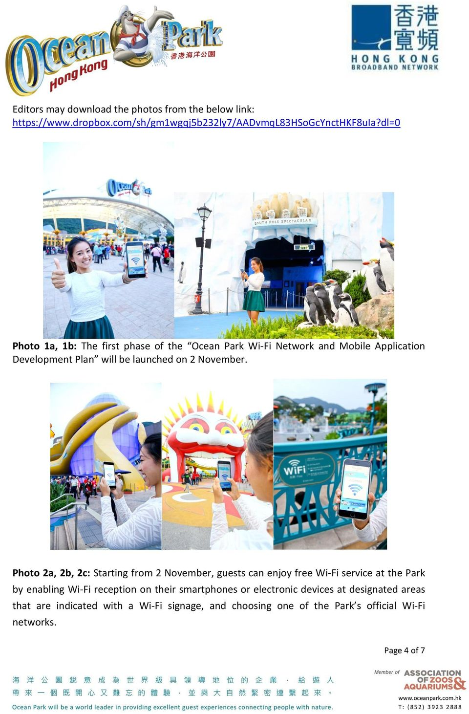 Photo 2a, 2b, 2c: Starting from 2 November, guests can enjoy free Wi-Fi service at the Park by enabling Wi-Fi reception on their
