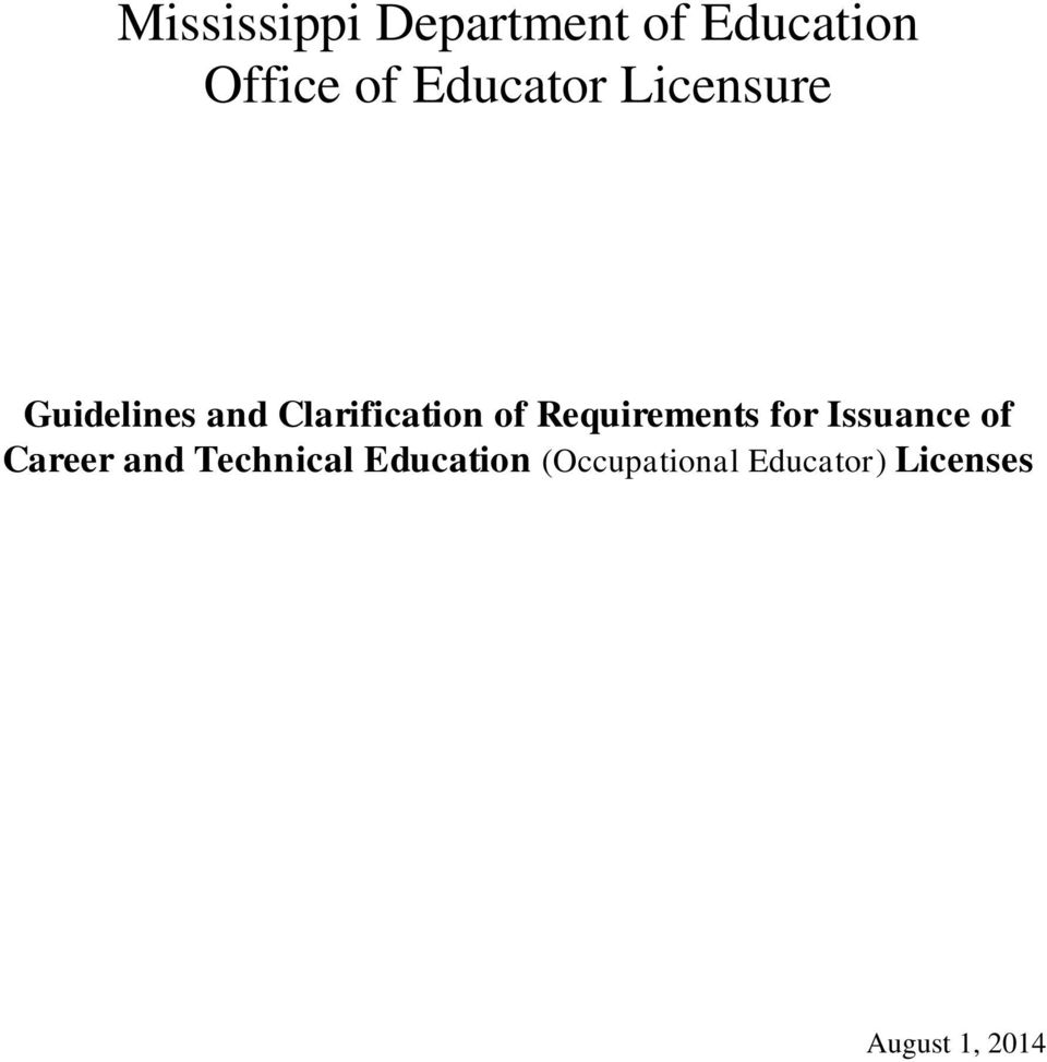 Requirements for Issuance of Career and Technical