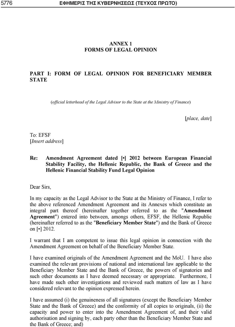 Hellenic Financial Stability Fund Legal Opinion Dear Sirs In my capacity as the Legal Advisor to the State at the Ministry of Finance I refer to the above referenced Amendment Agreement and its