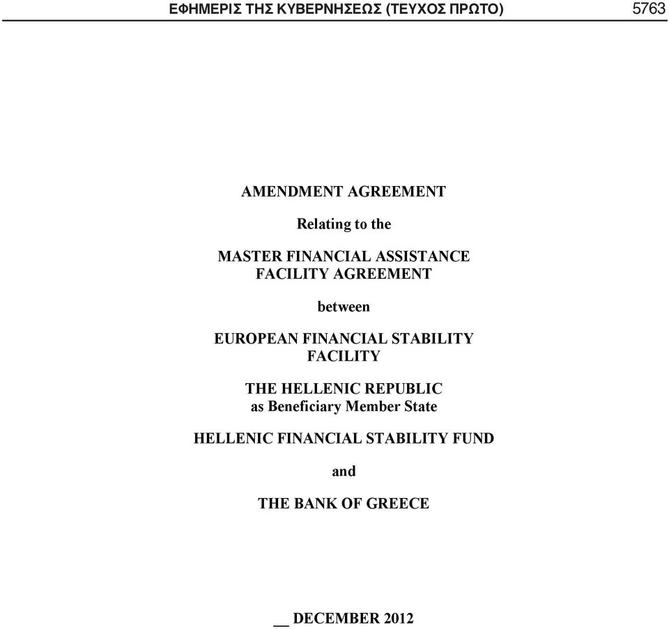 FINANCIAL STABILITY FACILITY THE HELLENIC REPUBLIC as Beneficiary Member