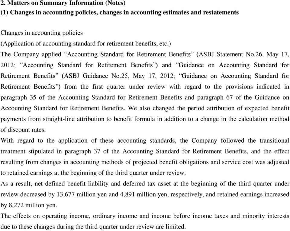 26, May 17, 2012; Accounting Standard for Retirement Benefits ) and Guidance on Accounting Standard for Retirement Benefits (ASBJ Guidance No.
